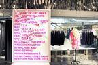 NYを拠点とする大丸製作所2の「オーバーコート」が国内3店舗でポップアップ。全型ユニセックスの2サイズで展開