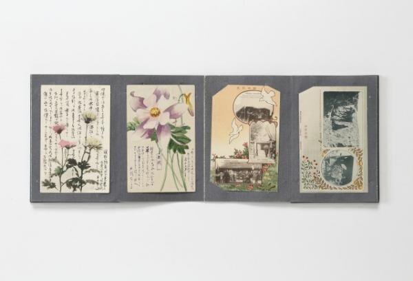 葉書アルバム(折帳)鴇田家資料(千葉県市原市)
