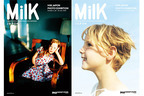 キッズ誌『ミルク ジャポン』10周年記念。奥山由之、横浪修らによるフォトエキシビジョン開催