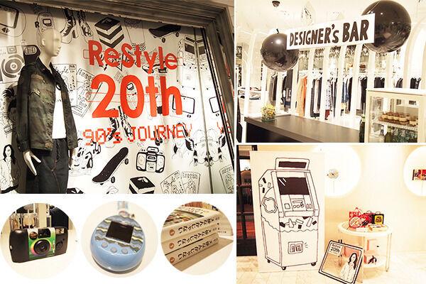 """伊勢丹新宿店リ・スタイルの20周年を記念した「ReStyle 20TH """"90's JOURNEYショップ""""」"""