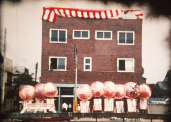 「百貨店落成式」(8 ミリフィルムをデジタル化し、その 1コマをキャプチャー / 1970 年 | 昭和 45 年)