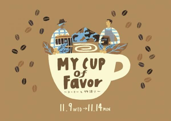 MY CUP of Favor