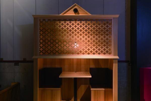周囲からの目線が隠れる懺悔室は、普段言えないことを語らう 二人のための半個