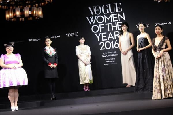 VOGUE JAPAN Women of the Year 2016