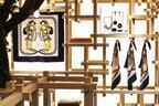 """京都祇園のエルメスが""""おとぎの森""""へ新装、ハートを散りばめた限定「カレ」にハート型のオレンジボックス"""