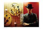 デヴィッド・ボウイはなぜ日本を愛したのか?日本との蜜月を解く人物評伝が刊行