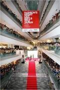 ヴォーグの第5回ファッションズ・ナイト・アウト、9月7日開催決定