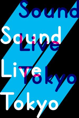 「サウンド・ライブ・トーキョー」今秋開催