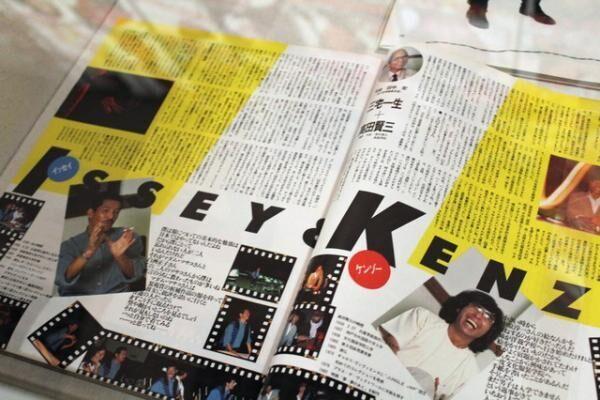 80年代のミヤケイッセイと高田健三の対談