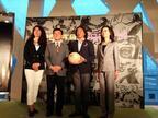 トッズ・ジャパンが、北澤豪スポーツ社会貢献プロジェクトのサポート発表