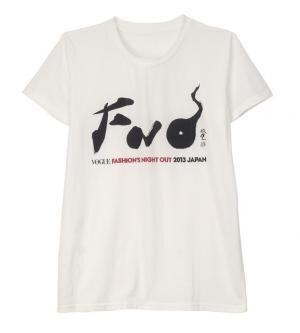 武田双雲とのコラボTシャツ