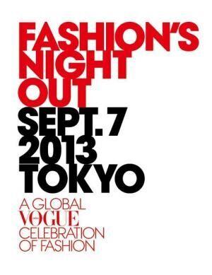 ファッションズ・ナイト・アウト9月開催