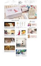 パリジェンヌ御用達サイト「MY LITTLE PARIS」のビューティーボックスが日本上陸
