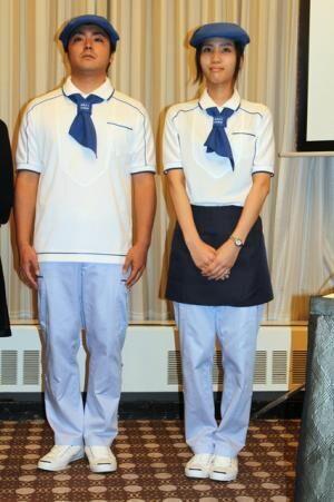 サービスキャスト・クリーニングコンシェルジュの制服