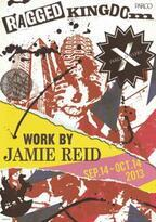 セックス・ピストルズのアートワークを手掛けたジェイミー・リードの個展、渋谷パルコで開催