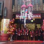 楽天イーグルス日本一に沸く仙台三越、来年3月に山形に小型店舗出店