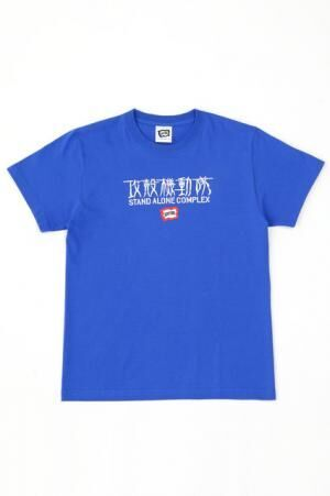 MOTOKOKUSANAGIICECREAM TEETシャツ攻殻機動隊S.A.C.の背面プリントはロゴ