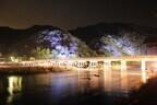 京都・嵐山花灯路14日より開催。渡月橋や竹林など嵐山を幻想的にライトアップ