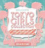 東京ガールズコレクション14SS、3月開催。Miss TGC選考、『sweet』『GINGER』ステージなど