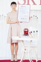 SK-IIイベント記念に、綾瀬はるか登場。肌年齢19歳の美肌の秘訣は?