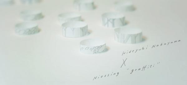 """「""""Graffiti"""" Rings by Hideyuki Nakayama」"""