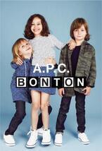 A.P.C.が子供服ボントンと初コラボ。ナイキスニーカーも