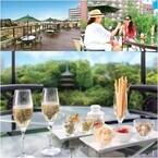 ホテル椿山荘東京で夏限定企画。怪談付きフルコースやシャンパンガーデン登場