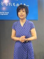 """国連WFP親善大使・竹下景子トークショー""""この瞬間に飢餓がある"""""""