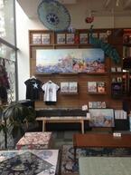 ケイタマルヤマ20周年記念作品集刊行フェア、代官山蔦屋で開催中。記念グッズ発売&トークショー