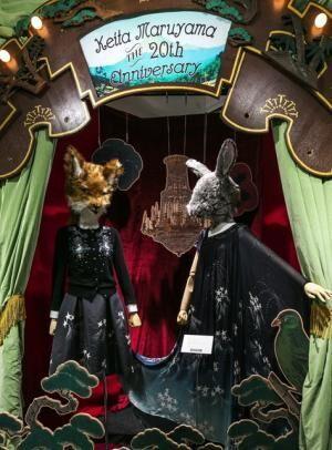 ドリームズカムトゥルー吉田美和の衣装(右)