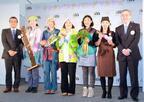 農業女子が新宿伊勢丹とコラボ。屋上にマルシェで農業の魅力を発信