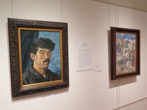 中村屋サロン美術館 開館記念特別展「中村屋サロン―ここで生まれた、ここから生まれた―」