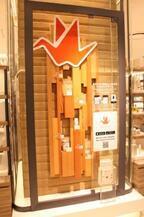 origamiが新宿伊勢丹ビーアポでチェックインイベント開催