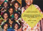 洋服が紡いだ貧困地域のモノづくり、丸の内で展覧会。UA栗野宏文、ステラ・ジーントークも