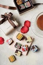 NY発マリベル×トゥモローランド、アートなバレンタインチョコが日本上陸