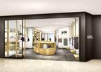 A.P.C.が二子玉川と広島に新店舗。限定トートバッグを発売