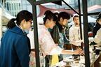 """日本全国の""""発酵食品""""をテーマにした「発酵醸造未来フォーラム」が、青山の国連大学にて開催"""