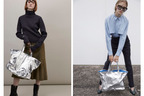 ビューティフルピープルから好みに合わせて変幻自在に楽しめるアルミバッグが登場