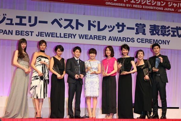 「第28回 日本ジュエリーベストドレッサー賞」の表彰式