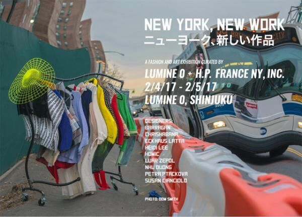 ニューヨークファッションの今を発信するイベント「NEW YORK, NEW WORK」が開催