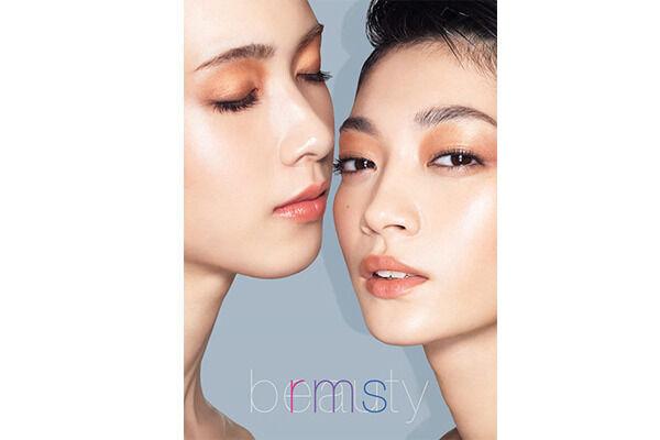 "rms beautyから""生アイシャドウ""が発売"