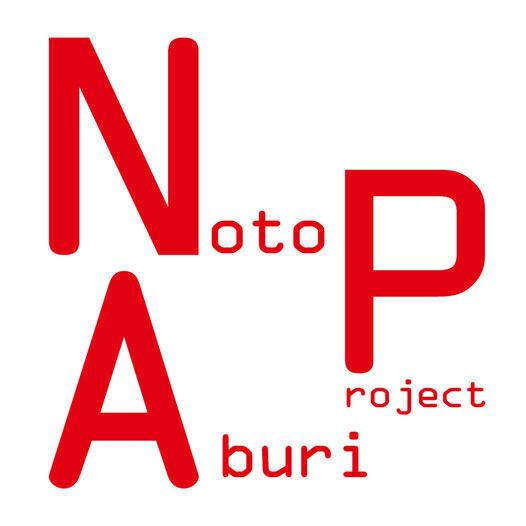 Noto Aburi Project