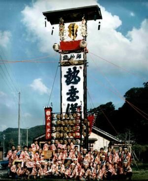 奥能登珠洲魅力100選:浅葉克己賞