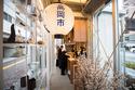 虎ノ門に新スポットが誕生! 日本全国の郷土料理や名品がそろう「旅する新虎マーケット」がグランドオープン