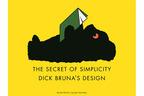 ディック・ブルーナのデザイン展が開催、ミッフィーがシンプルな理由とは?