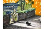 岡本太郎現代芸術賞20周年を記念して、20名の入選作家による企画展「TARO賞20年/20人の鬼子たち」を開催