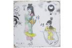 宇野亞喜良と石黒亜矢子の2人展「変奏曲」が開催。巨匠と若手作家が奏でる妄想共演