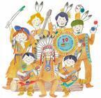 親子で楽しむ野外フェス「マンモス・パウワウ」が今年も開催!大自然でカヤック体験や星空ウォッチングも