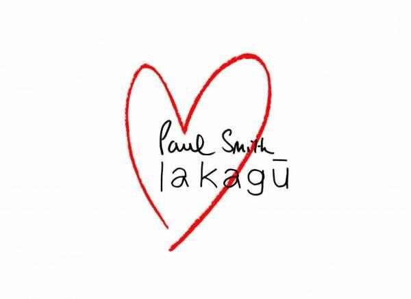 ポール・スミス来日トークイベントも! 神楽坂la kaguでポール尽くしのレアイベント「Paul Smith loves la kagu」
