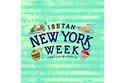 新宿伊勢丹でNYの食×ファッション×カルチャーを楽しむ「ニューヨークウィーク」が開催